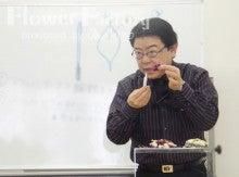 花資材専門店FlowerFactoryのブログ-アドヒーシブ