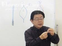 花資材専門店FlowerFactoryのブログ-神保先生UP