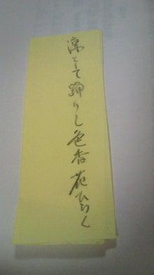 浅草の振袖さんのブログ-2012041921180000.jpg