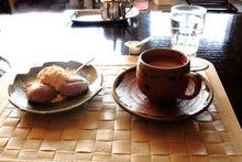 「ぎゃらりーたちばな」更新日記-倉が岳のコーヒーセット