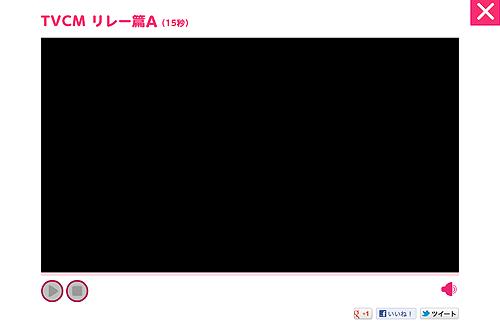 $TORU★CHANG 誰か おとめ座 A型 ロマンティック♪【アメブロ デザイン・SEO】-AKB48☆ぷっちょCM☆見れません