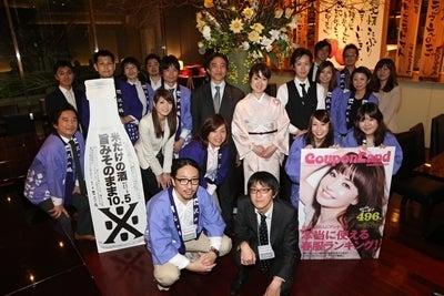 管理栄養士シバタマキのシアワセ♪MaKitchen-沢の鶴イベント