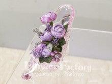 花資材専門店FlowerFactoryのブログ-ハイヒール