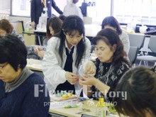 花資材専門店FlowerFactoryのブログ-藤井さん