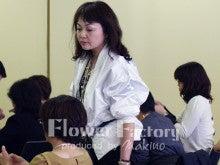 花資材専門店FlowerFactoryのブログ-小山さん