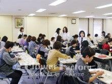 花資材専門店FlowerFactoryのブログ-テクニカルシスターズ2