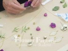 花資材専門店FlowerFactoryのブログ-講習手元UP