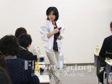花資材専門店FlowerFactoryのブログ-門脇さん2