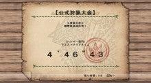 $マサムネ、いざ参る(`・ω・´)-第54回ノノ韋駄天ハンマー