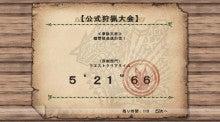 $マサムネ、いざ参る(`・ω・´)-第54回ノノ韋駄天双剣