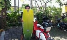 バリ島 やすの海と空とサーフィンと-1334897489473.jpg