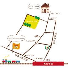 大人も子供もお子様ランチの食べれるカフェBaby King Kitchen☆お菓子の家のお菓子屋さんALL C'S CAFEでんじの高円寺ブログ