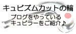 美容 カット講習|田中孝典の「キュビズムカット」 - 立体(3D)カット、彫刻カット - アンヌ美容室