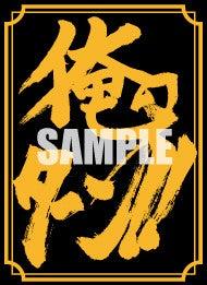 カードキングダム倉敷児島店ブログ