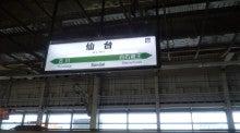上村洋行オフィシャルブログ「うえちんのひとりごと」Powered by Ameba