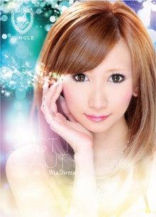 ☆城咲美華のReal日記☆-download-1.jpg