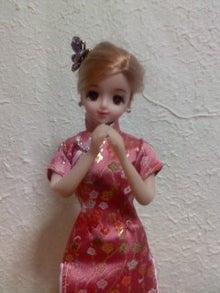 ☆簡単に作る人形服☆-P2012_0420_194803.JPG