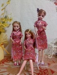 ☆簡単に作る人形服☆-P2012_0420_202330.JPG