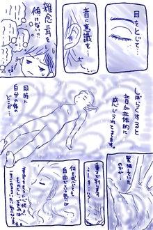 おっとりroom -インコとリンパ--5