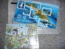 AMNESIA SYNDROME-NC切手シート