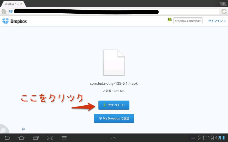 ASTROファイルマネージャー - Androidアプリ   …