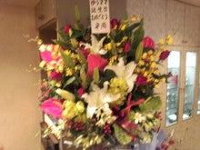 祇園の住人 お水編-IMG_20120420_192957.jpg