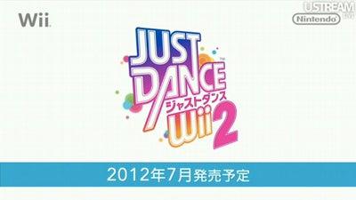 Wii JUST DANCE Wii 2