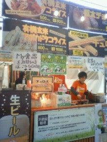 タコデリ娘。~手作りタコス&タコライスのお店 TacoDerio! タコデリオ~-NEC_1006.jpg