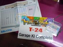 Garage KI Complete