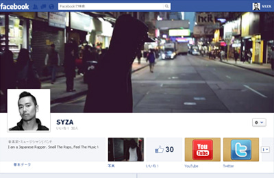 SYZA OFFICIAL BLOG-syza facebook