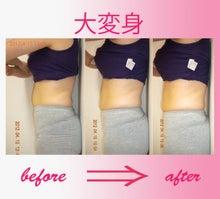 ◆簡単代謝UPダイエット:美人姿勢法プラスムーブ-名古屋レッスン