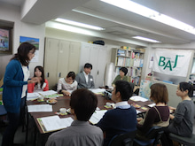 $国際協力NGO=BAJ=東京発わいわいブログ-プロボノ説明会