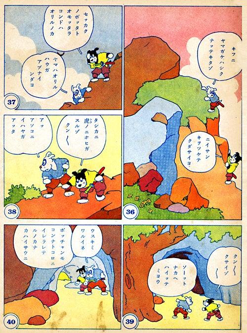 $郷愁のイラストレーション-新関09