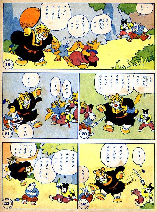 $郷愁のイラストレーション-新関06