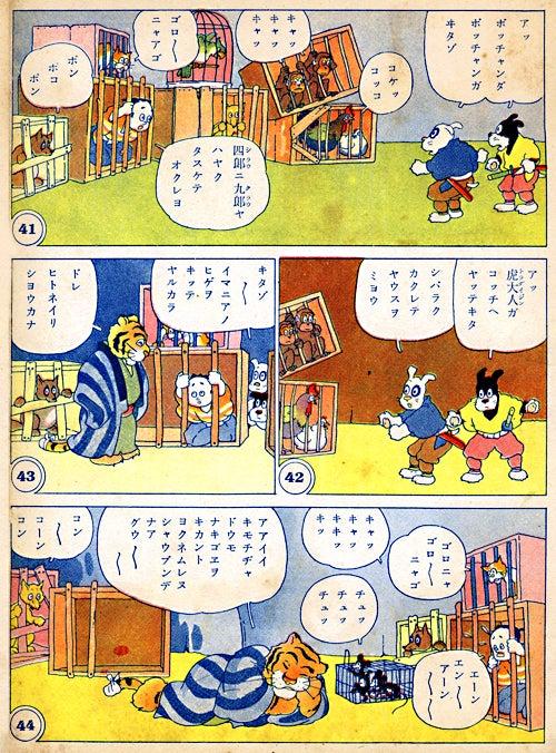 $郷愁のイラストレーション-新関10