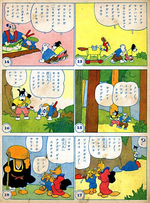 $郷愁のイラストレーション-新関05