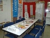 愛知県愛西市の工務店あいさいほーむのブログ-佐屋公民館イベント2