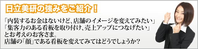 看板 川崎 株式会社日立美研のブログ