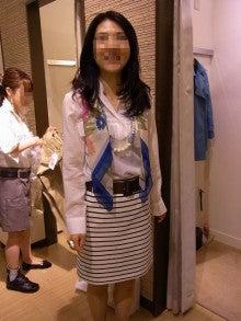 神戸のカラーリスト スタイリスト  トータル素敵プロデューサー☆みつこのブログ-ボーダースカート