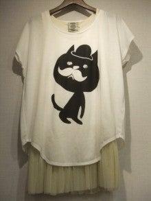 JOLIE(ジョリー)駒川店のSTAFF ブログ-DSCF9518.JPG