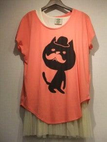 JOLIE(ジョリー)駒川店のSTAFF ブログ-DSCF9517.JPG