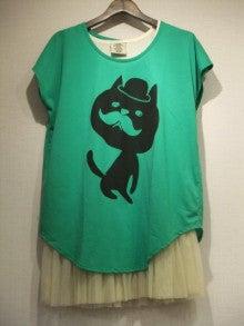 JOLIE(ジョリー)駒川店のSTAFF ブログ-DSCF9515.JPG