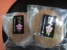 ◇◆柳川肉匠職人◆◇-博多和牛コロッケ