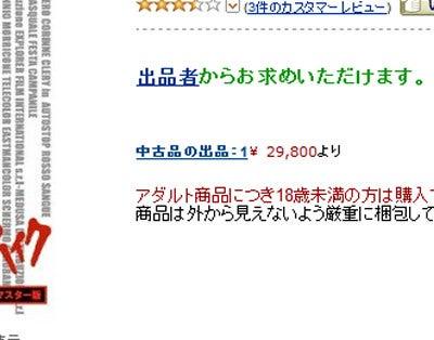 水野敬也オフィシャルブログ「ウケる日記」Powered by Ameba-ヒッチハイク2