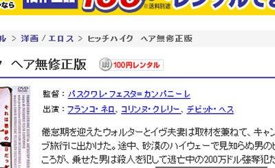 水野敬也オフィシャルブログ「ウケる日記」Powered by Ameba-ヒッチハイク5