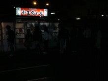 あゆ好き2号のあゆバカ日記-長蛇の列やまちゃん