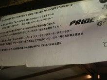 あゆ好き2号のあゆバカ日記-去年J1だったアビスパ