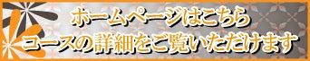 $リンパセラピー@奈良から関西中にお伺いいたします。