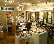 $MEDI STORE 新宿ALTA店のブログ