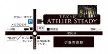 ATELIER STEADY 卒業袴